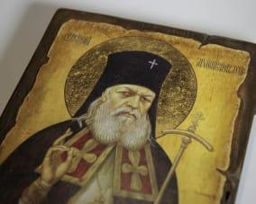 Икона Святой Лука Крымский ручной работы