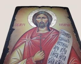 Икона Святого мученика Назария –  Магазин Икон | Фотография 3
