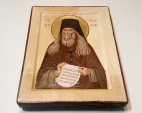 Икона Святого Льва Оптинского