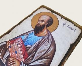 Икона Апостола Павла –  Магазин Икон | Фотография 4