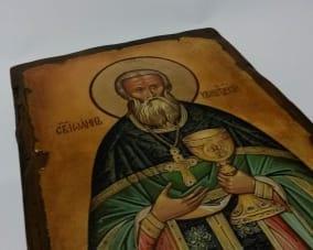 Икона Святого Иоанна Кронштадтского