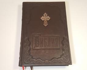 Библия в кожанном переплете + метал. вставка