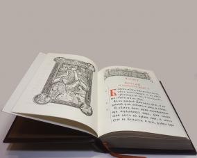 Библия в кожанном переплете –  Магазин Икон | Фотография 6