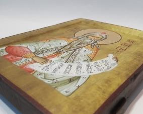 Икона Святой Пророк Захарий –  Магазин Икон | Фотография 3