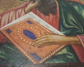 Икона Святого апостола и Евангелиста Иоанна Богослова –  Магазин Икон | Фотография 3
