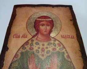 Икона Святой Надежды