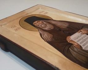 Икона Святого Льва Оптинского –  Магазин Икон | Фотография 5