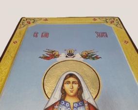 Мерная икона Злата Могленская –  Магазин Икон | Фотография 6