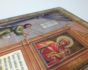 Иконы от Болезней и недугов