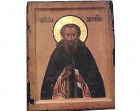 Икона Преподобного Саввы Сторожевского –  Магазин Икон | Фотография 2