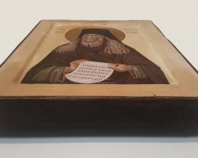 Икона Святого Льва Оптинского –  Магазин Икон | Фотография 6