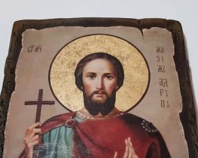 Икона Святого Максима –  Магазин Икон | Фотография 6
