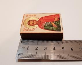Икона Святого Мученика Александра Каталийского –  Магазин Икон | Фотография 6