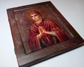 Иконы для Беременных
