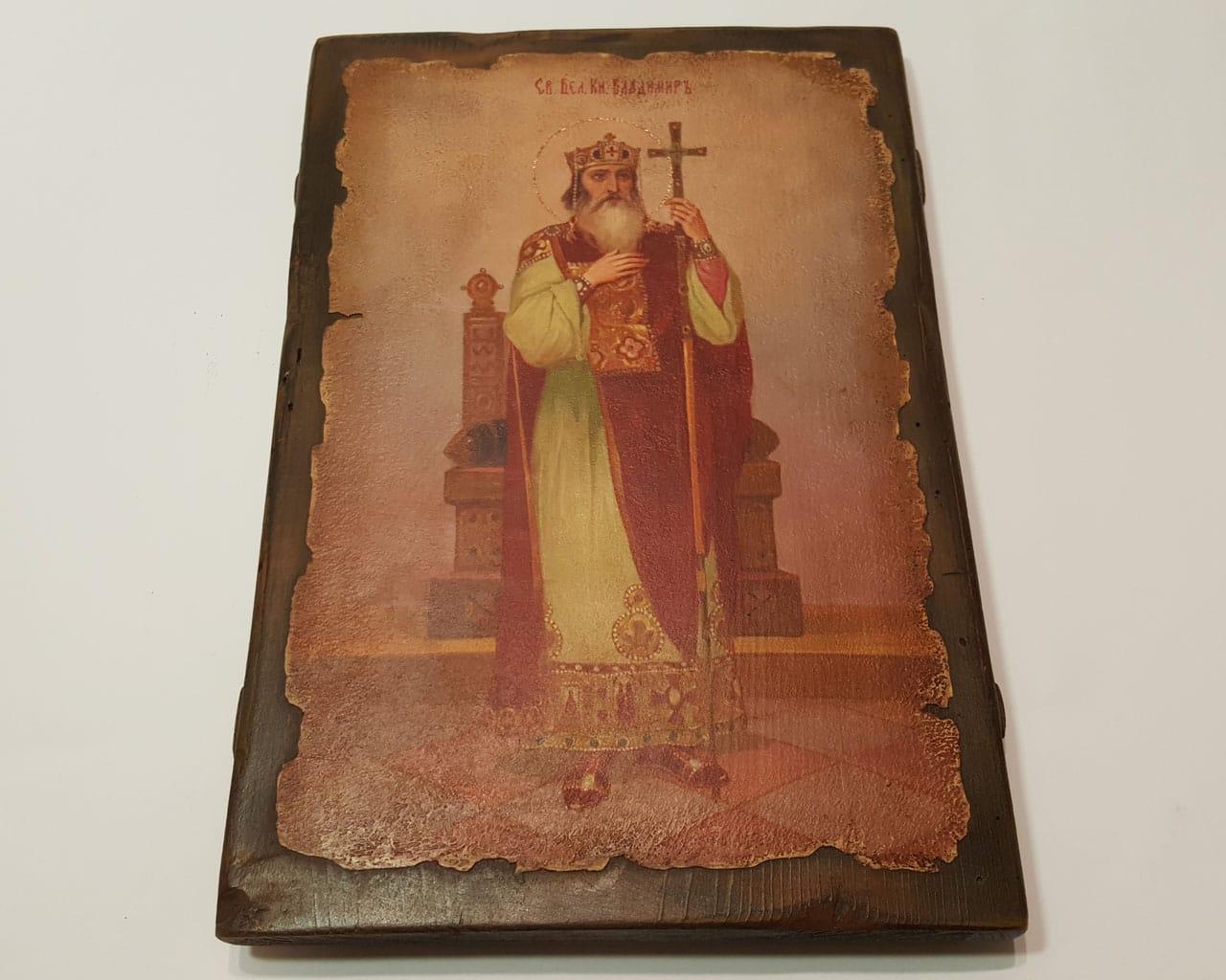 Ікона Святого Володимира на зістаренній. Title 8d38f0a03e530