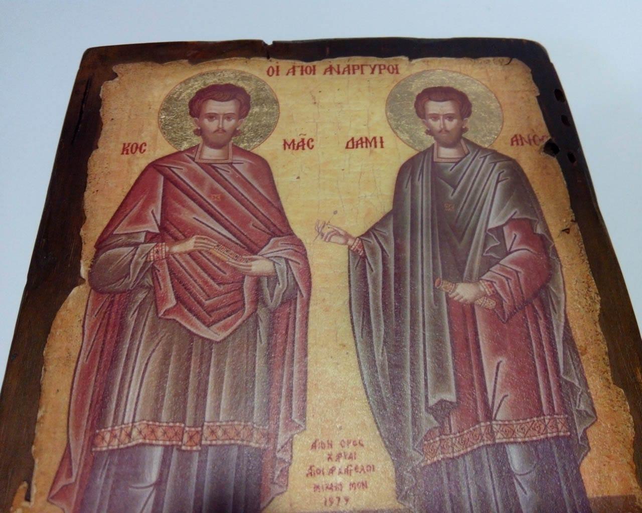 Ікона Святого Косми і Даміана  0d35762d3263a