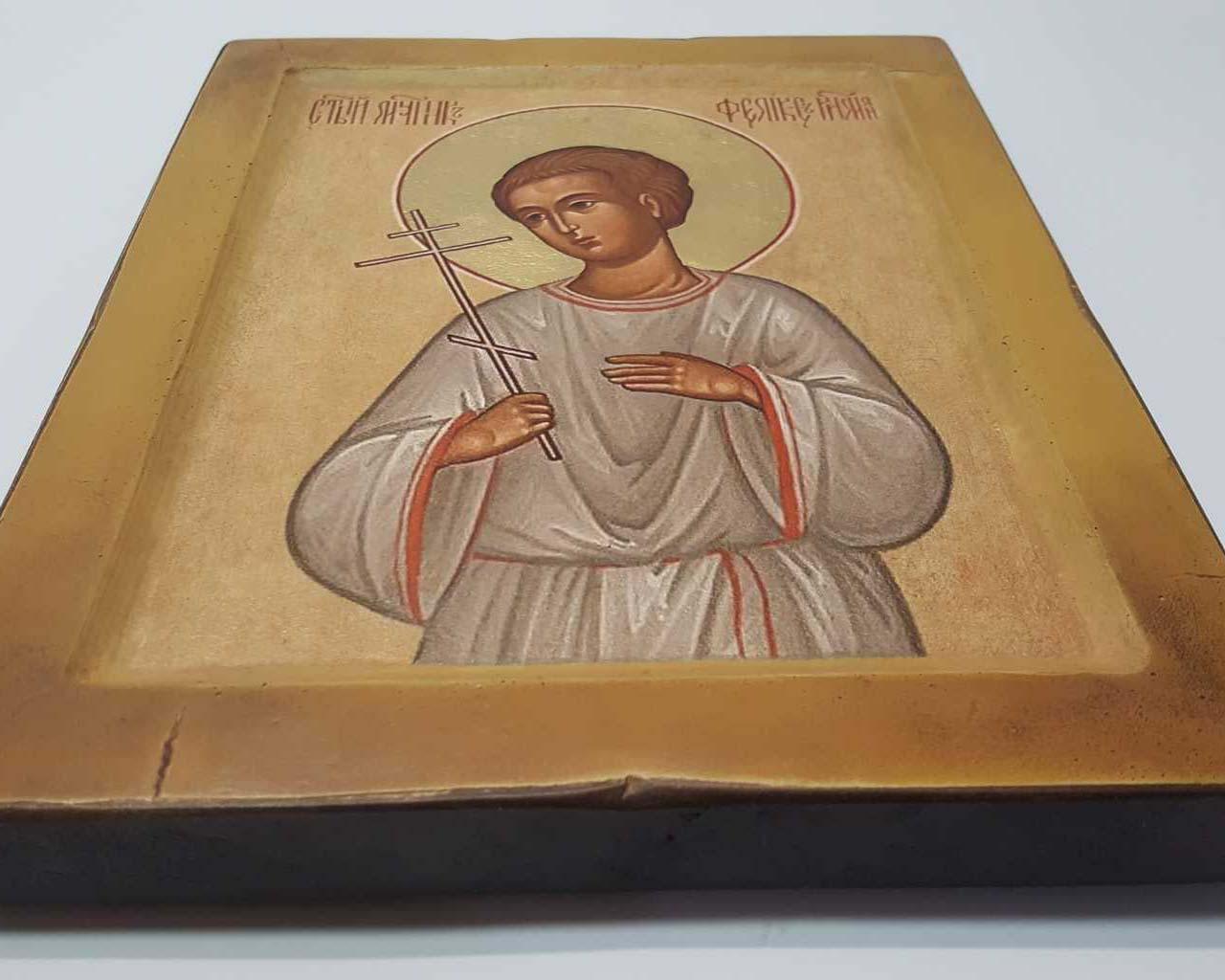 Ікона Святого Фелікса  73734a0fb3aa7