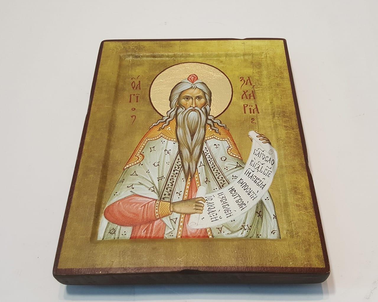 Ікона Святий Пророк Захарій на Ковчежній Дошці - Фото Робіт 1f71c1a1d6c81